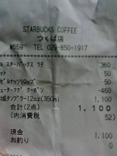 20071216045605.jpg