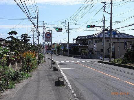 セブンイレブン阿見西郷1.jpg