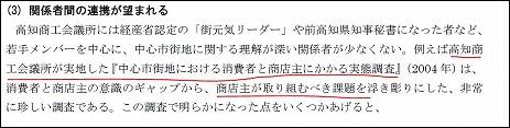 高知県の事例5.jpg