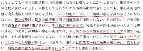 高知県の事例8.jpg