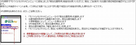 mob_守谷.jpg